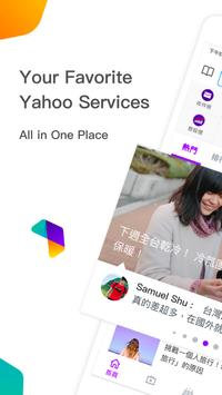 Yahoo Taiwan - Inform, Connect, Entertain